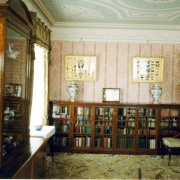 A view of the house interior