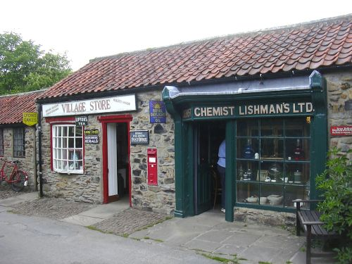 Ryedale Folk Museum shops, Hutton-le-Hole, North Yorkshire