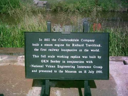 Blists Hill Victorian Town - Memorial to R. Trevithick First Locomotive - August 2010