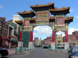 Chinatown Gateway, Liverpool