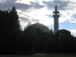 London central mosque from Regents Park, London