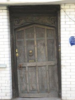 Beautiful Doorway, Axbridge, Somerset