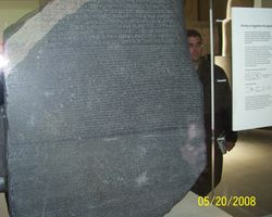Rosetta Stone at The British Museum London