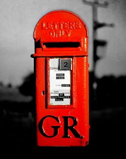 Postbox in Whiston, South Yorks