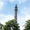 Wainhouse Tower, Halifax
