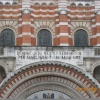 A picture of Westminster Cathedral