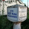A signpost in Eye