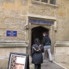 Entrance to The Bodleian Library Shop