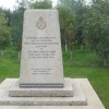 Non-Commissioned Officers Memorial